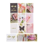 "Набор карточек для скрапбукинга ""Pretty pink"" 7,5х10 см"
