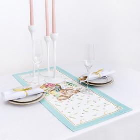 Дорожка на стол Этель «Счастливая Пасха» 30х70 см, 100% хл, саржа 190 гр/м2