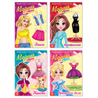 Куклы бумажные набор «Модный показ», 4 шт., 20 стр. - фото 977198