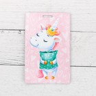 Чехол для бейджа и карточек «Принцесса Единорожка», 6,8 х 10,5 см