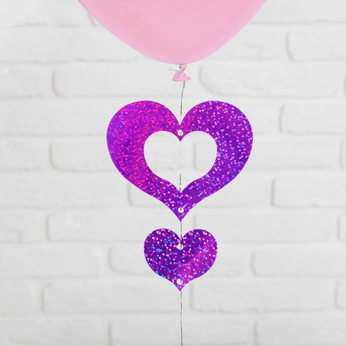 "Подвеска на шар ""Сердечки"", цвет фиолетовый"