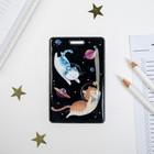 Чехол для бейджа и карточек «Коты в космосе», 6,8 х 10,5 см