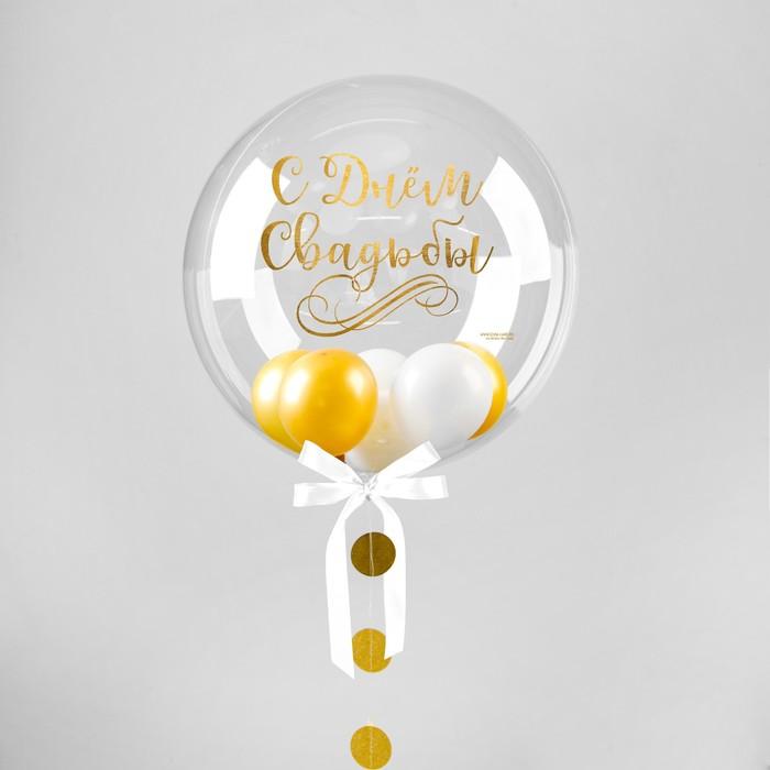 """Шары в шаре """"Свадебный"""", 5"""", 20"""", лента, гирлянда, цвет золото - фото 952152"""
