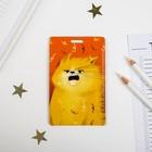 Чехол для бейджа и карточек «Кот», 6,8 х 10,5 см