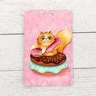 Чехол для бейджа и карточек «Кот-пончик», 6,8 х 10,5 см