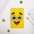 Чехол для бейджа и карточек «Смайлик.Очень рад», 6,8 х 10,5 см