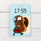 Чехол для бейджа и карточек «Конец рабочего дня», 6,8 х 10,5 см