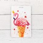 Чехол для бейджа и карточек «Рожок фламинго», 6,8 х 10,5 см