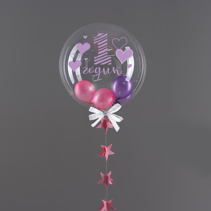 """Шар в шаре""""1 годик"""", для девочки, розовый - фото 461003"""
