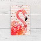 Чехол для бейджа и карточек «Фламинго в цветах», 6,8 х 10,5 см