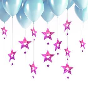 Гирлянда на шар «Звёзды», набор 100 шт., цвет ярко-розовый