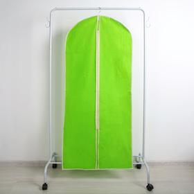 Чехол для одежды 137×60 см, спанбонд, цвет МИКС