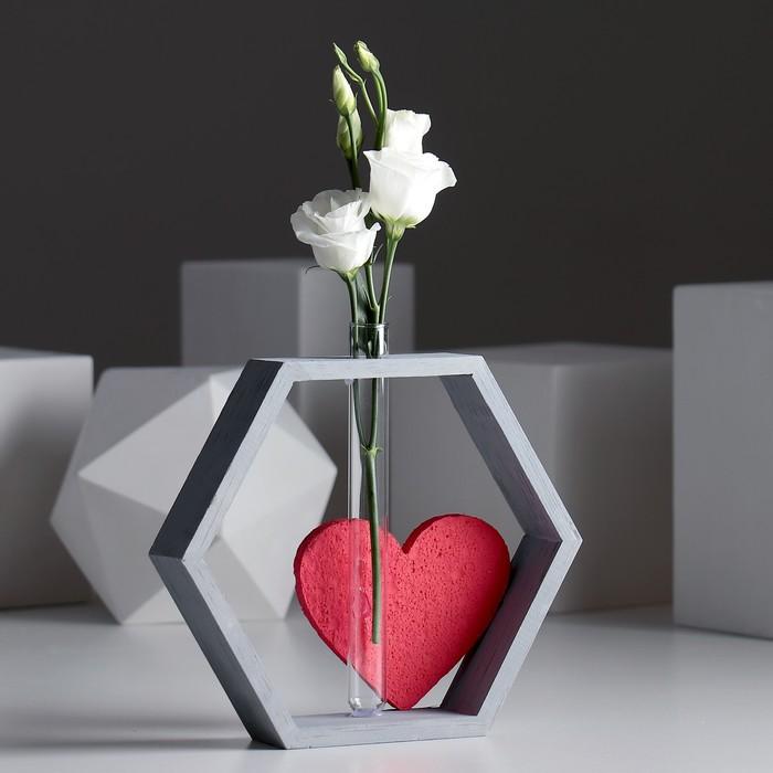 """Рамка-ваза для цветов """"Шестигранник с сердцем"""", цвет серый, 22 х 4 х 22 см"""