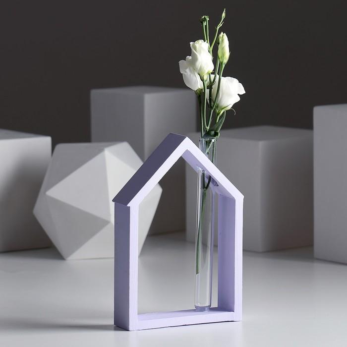 "Рамка-ваза для цветов ""Домик"", цвет сиреневый, 15 х 21 см"