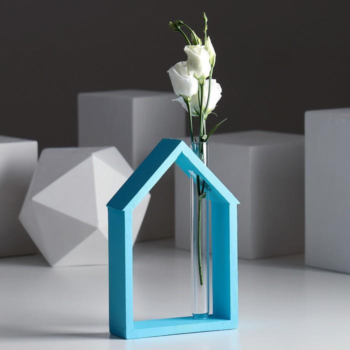 """Рамка-ваза для цветов """"Домик"""", цвет бирюзовый, 15 х 21 см"""