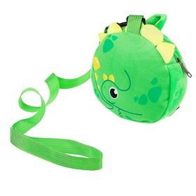 Вожжи/рюкзак «Динозаврик», с поводком, на молнии