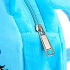 Вожжи/рюкзак «Зайка», с поводком, на молнии - фото 105462714