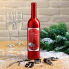 """Набор для вина """"Wine club"""" Винный клуб"""