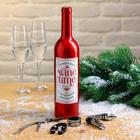 """Набор для вина """"Wine Time"""" Время вина"""
