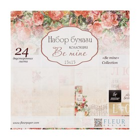 Scrapbooking paper set (24 sheets)
