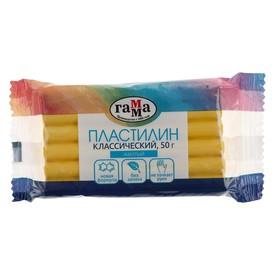 Пластилин 50 г, «Гамма» Классический, жёлтый Ош
