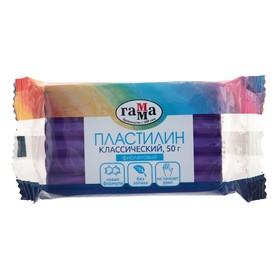 Пластилин 50 г, «Гамма» «Классический», фиолетовый