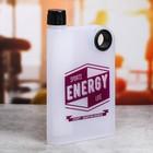 """Бутылка для воды """"ENERGY"""", 350 мл"""