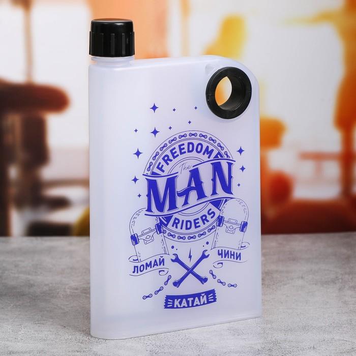 """Бутылка для воды """"MAN"""", 350 мл"""