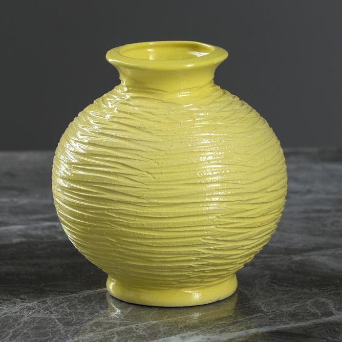 """Ваза настольная """"Шарик"""" жёлтая, 13 см, керамика"""