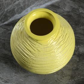 """Ваза настольная """"Шарик"""" жёлтая, 13 см - фото 1704235"""