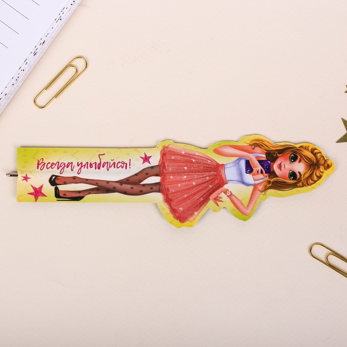 """Бумажная ручка-закладка """"Ты просто чудо!"""""""