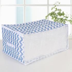 Кофр для хранения вещей «Зигзаг», 60×45×30 см, цвет синий