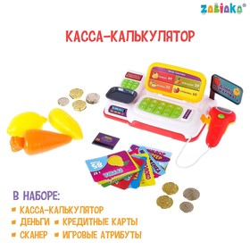 """Set slot """"Mini office"""" with accessories, light and sound effects"""