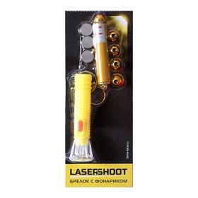 "Flashlight light+laser 5 tips ""Dimpled"" MIX 16,5x6,5x1 cm"