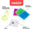 Набор для опытов «Прыгающие мячи», 1 форма 3 цвета - фото 105690684