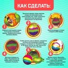Набор для опытов «Прыгающие мячи», 1 форма 3 цвета - фото 105690685