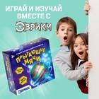 Набор для опытов «Прыгающие мячи», 1 форма 3 цвета - фото 105690686