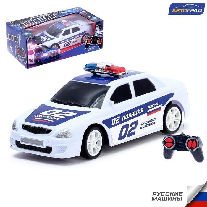 Машина радиоуправляемая «RUS Авто - Полиция»
