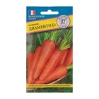 """Семена Морковь """"Диаменто"""" F1, 0,5 г"""