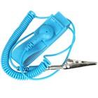 Антистатический браслет ZHONGDI ZD-152, заземляющий кабель с сопротивлением 1 Ом