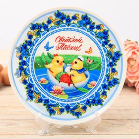 Пасхальная тарелка сувенирная «Светлой Пасхи!», d=20 см