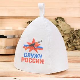 Шапка с принтом 'Служу России'   улучшенная Ош