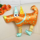 "Soft toy ""Bobby"", orange"
