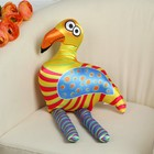 Soft toy Flamingo orange stripes