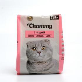 Сухой корм Chammy для кошек, говядина, 350 г