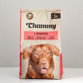 Сухой корм Chammy для собак мелких пород, говядина, 2,5 кг