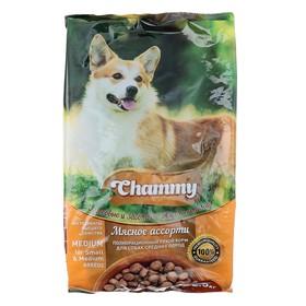 Сухой корм Chammy для собак мелких пород, мясное ассорти, 2,5 кг