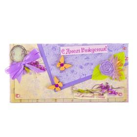 """Конверт для денег """"С Днём Рождения!"""" ручная работа, фиолетовые цветы"""