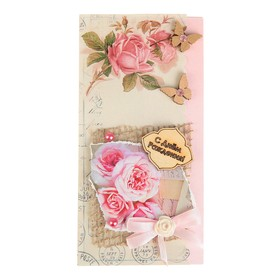 """Конверт для денег """"С Днём Рождения!"""" ручная работа, розовые розы"""