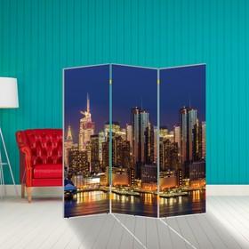 Ширма 'Мегаполис', 150 × 160 см Ош